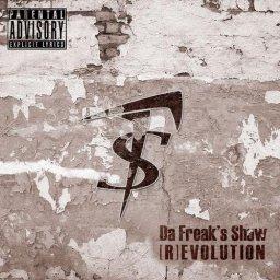 da Freak's Show   Молодь Золота