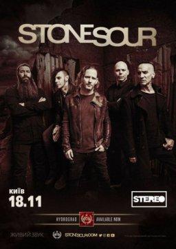 Stone Sour в Киеве!