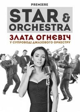 Star and Orchestra, Злата Огневич