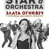 Star and Orchestra, Злата Огневич