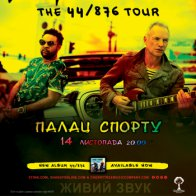 STING & SHAGGY / СТІНГ і ШЕГГІ, THE 44/876 TOUR