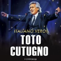 TOTO CUTUGNO. Lords of the Sound. ITALIANO VERO