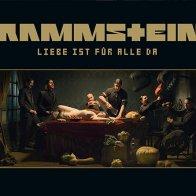 Rammstein подала в суд на немецкие власти
